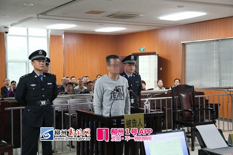 涉案335万元!柳州政协原常委张彬受贿案开庭