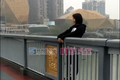 柳江大桥上一名年轻女子跨出栏杆欲轻生跳桥