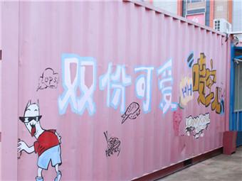 """高清:南宁这个公园竟藏着一条""""潮流街"""""""