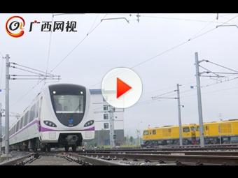 好消息!南宁地铁3号线首次完成热滑试验!