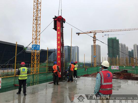 柳州国际会展中心二期工程再迎重大施工节点