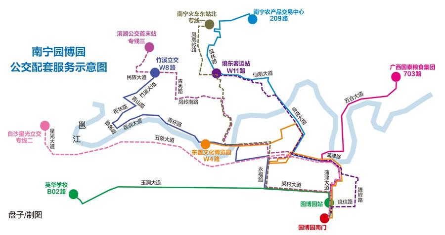 南宁园博园12月6日正式开园 将有9条公交线路可选