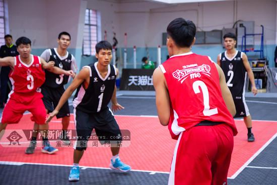 广西首迎中国大学生3X3篮球联赛 西大2支队伍夺冠