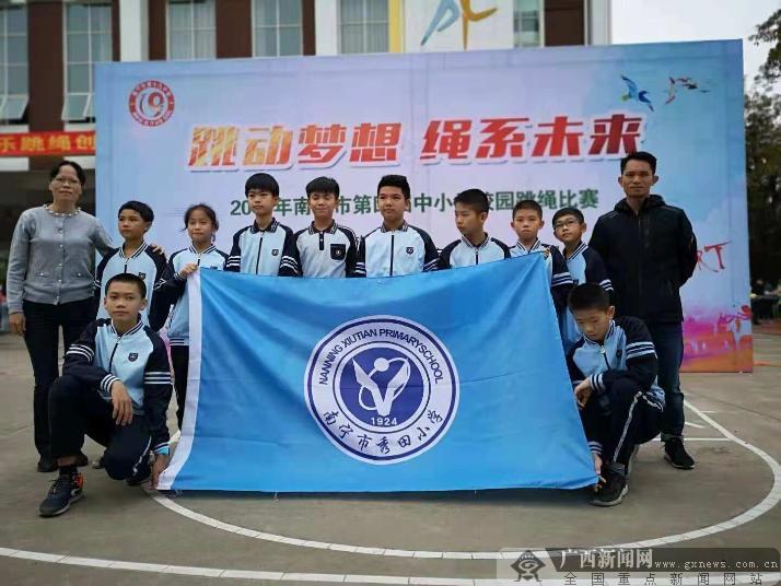 秀田小学在南宁市第四届中小学跳绳比赛喜获佳绩