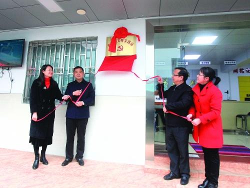 文化传承新阵地 桂林首批新时代文明实践场所揭牌