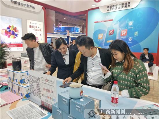 广西中行担任第二届桂交会首席金融合作伙伴