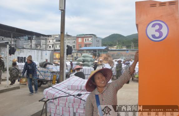 防城区:贫困户参与互市贸易实现致富梦