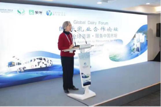进博会国际乳业论坛 蒙牛倡议共享未来