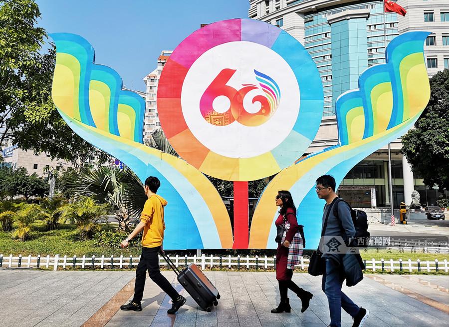 【喜迎自治区成立60周年】南宁营造迎接大庆浓厚氛围
