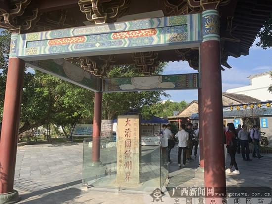 东兴边疆普法活动出靓招 搭建中越和谐友谊桥(图)