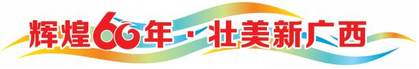 庆祝自治区60华诞特别报道之重大项目篇:动能转换强保障