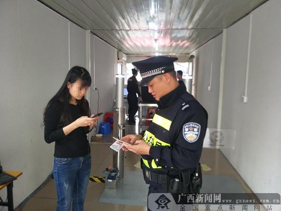 """自治区60大庆安保进行时 南宁开启""""刷脸""""进城"""