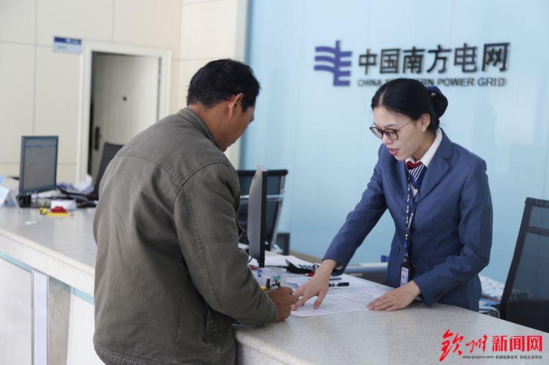 钦州市浦北供电局持续优化营商环境 办电更快了