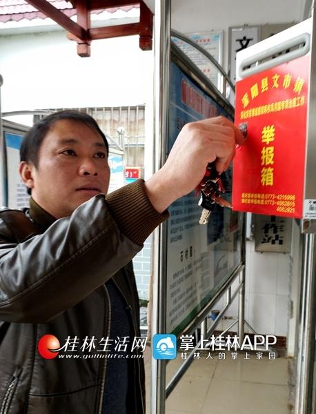 灌阳文市镇收到信访举报量逐年减少平均每年减少50%
