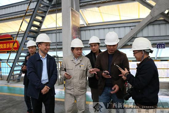 [来宾行]银海铝业:打造全国铝精深加工基地