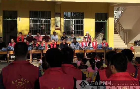 爱心企业为东兴6所学校捐赠25000余元财物