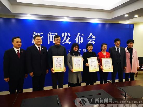柳北区检察院筑牢保护盾牌 织密未成年人保护网