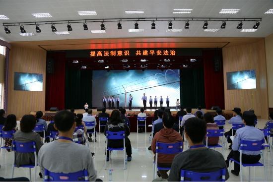 广西女子监狱开放日活动 面向大众普法教育