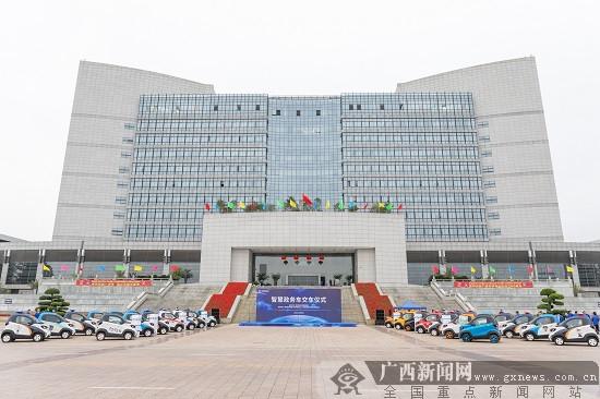 """智慧政务车今日交付  助力""""ag电子游艺官网模式""""智慧升级"""