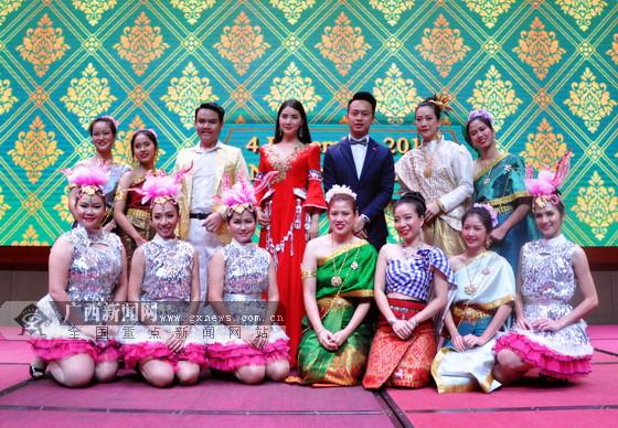 泰王国驻南宁总领事馆庆祝2018年泰国国庆节