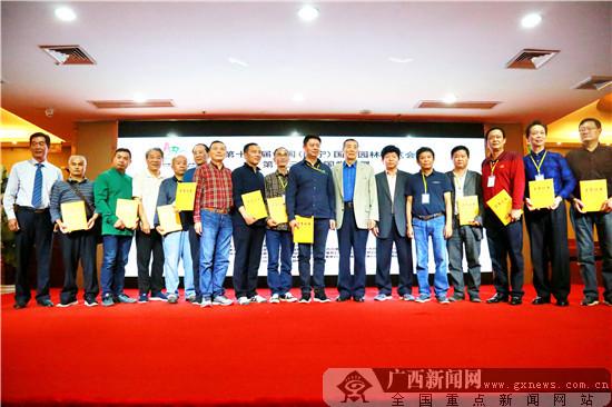 第十三届中国赏石展在南宁开幕
