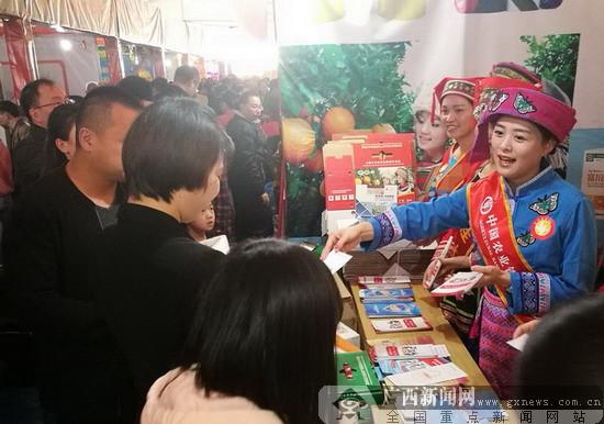 """农行贺州分行积极开展""""三反""""知识宣传活动"""