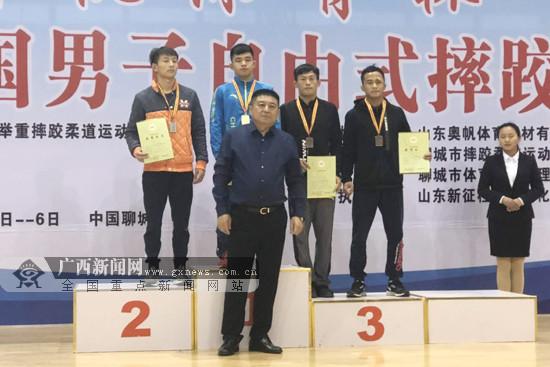 2018年男子自由式摔跤冠军赛落幕 广西队勇夺三金