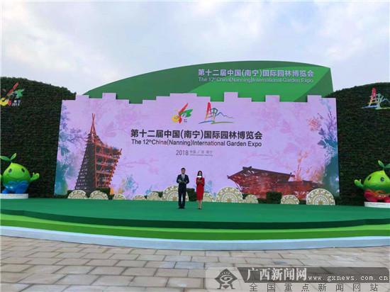 冬季到南宁看园博 第十二届园博会12月6日开幕