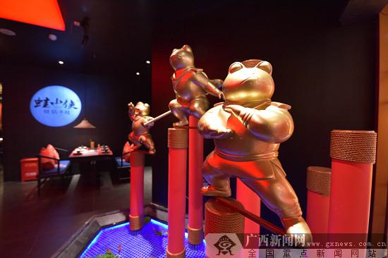 广西品牌蛙小侠:功夫料理火遍50+座城市!