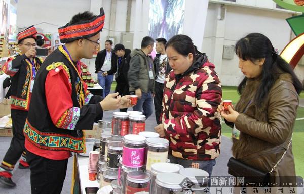 第15届广西名特优农产品交易会在桂林开幕