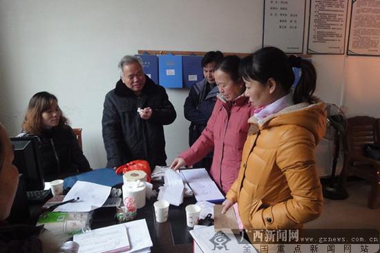 永福县教育局构建绩效考评机制 规范学校财务管理