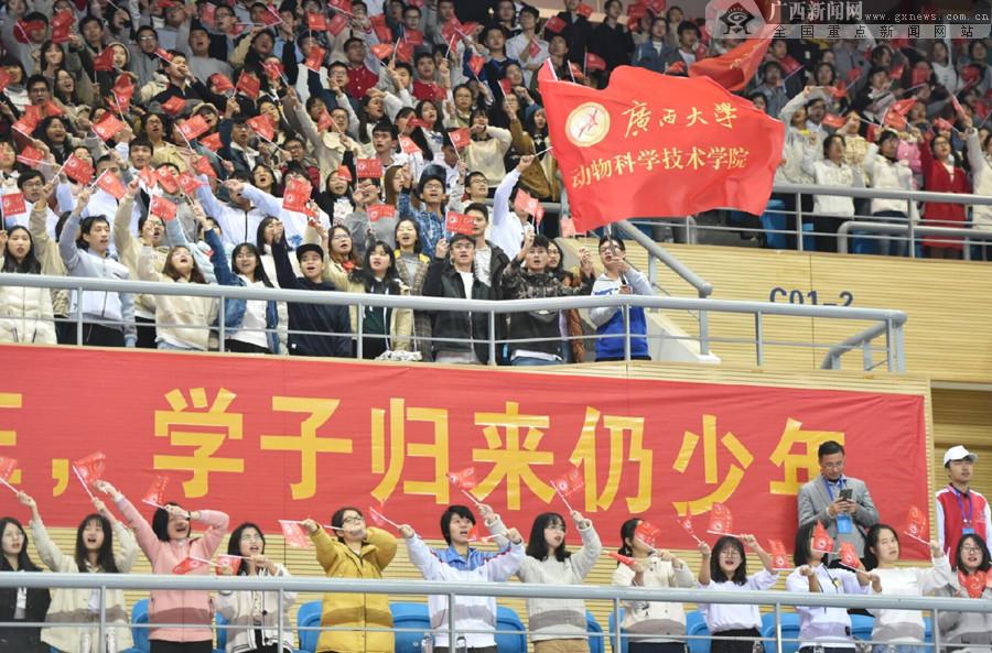 广西大学举行建校90周年庆祝大会 李兆焯鹿心社陈武出席