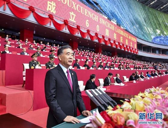 广西各族各界隆重庆祝自治区成立60周年 汪洋出席大会并讲话