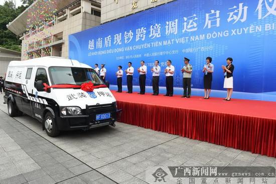 中国银行广西区分行:传承百年中行品质 助力壮美广西建设