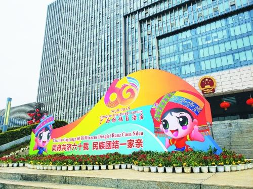 桂林各机关事业单位营造浓厚氛围喜迎大庆(图)