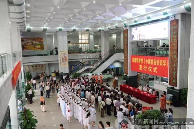"""黄瑾明获""""中国好医生、中国好护士""""月度人物称号"""
