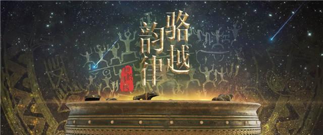 形象宣传片《相约广西》12月10日在中央广播电视台纪录频道播出