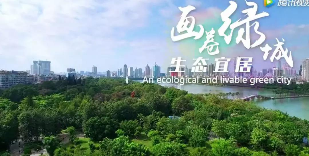 南宁最新城市宣传片《南宁》 展现壮乡首府新气象