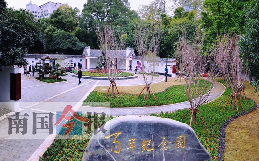 """柳州柳侯公园""""百年纪念园""""开放 展示百年光辉岁月"""