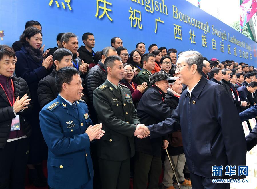 马飚率中央代表团五分团在桂林看望慰问各族各界干部群众