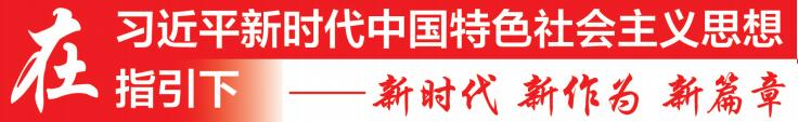 广西改革开放40周年回眸:栉风沐雨四十寒暑 喜看改革春华秋实