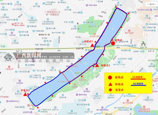 广西全民行走健康徒步大会将登南宁 19日截止报名