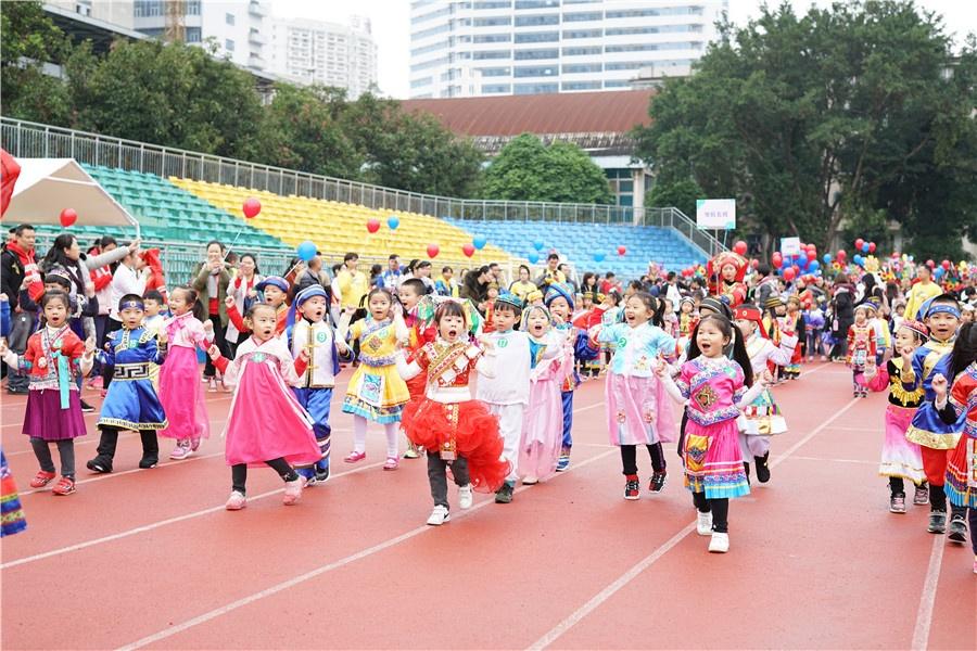 维也纳森林幼儿园:亲子运动会展现民族特色文化