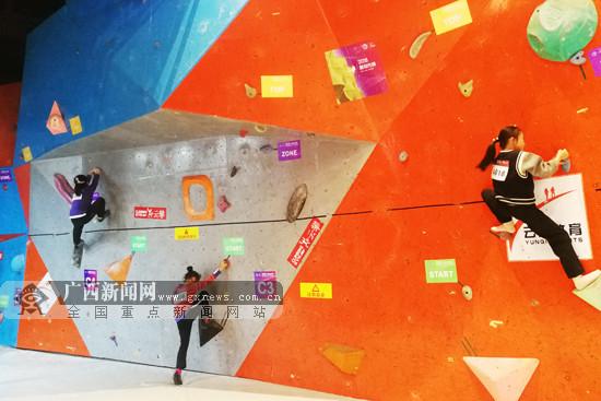"""2018""""酷动先锋""""系列挑战赛南宁市攀岩邀请赛举行"""