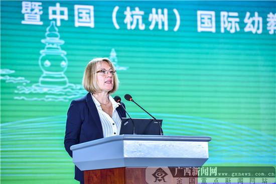 第五届中国幼教年会杭州开幕