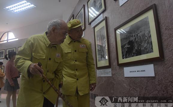 """东兴举行""""黄谷柳诞辰110周年""""纪念活动"""