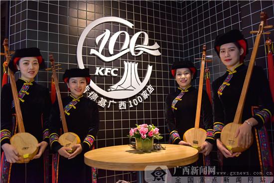肯德基广西第一百家店开业 回顾品牌与广西的发展