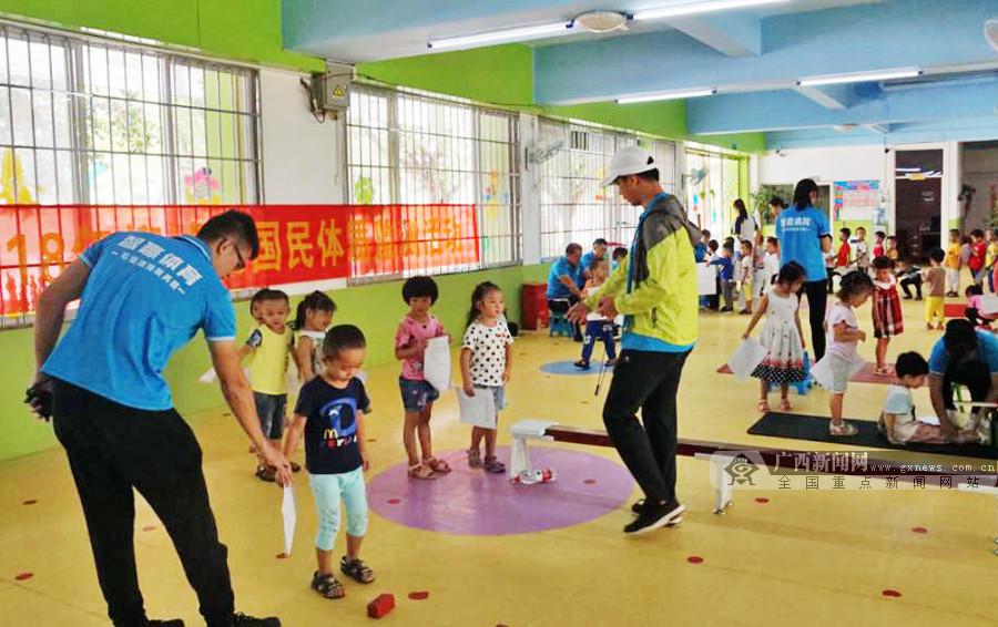 柳城县开展2018国民体质监测活动 持续将近4个月