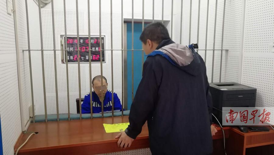 永福县政协原主席受贿包庇 涉黑人员当选政协委员