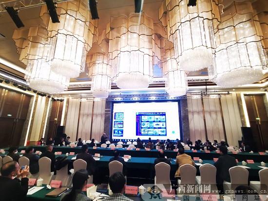 2018年全国微电机标委会年会在ag电子游艺官网市举行
